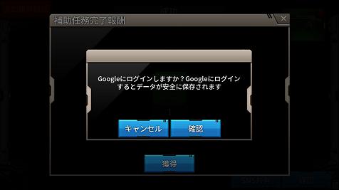 GUNFIRE(ガンファイア) 連動