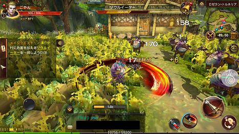 Dragon Revolt 戦闘画面