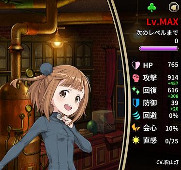 プリンセス・プリンシパル GAME OF MISSION プリンシバル ベアトリス