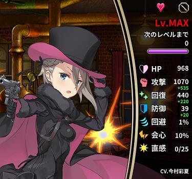 プリンセス・プリンシパル GAME OF MISSION プリンシバル アンジェ