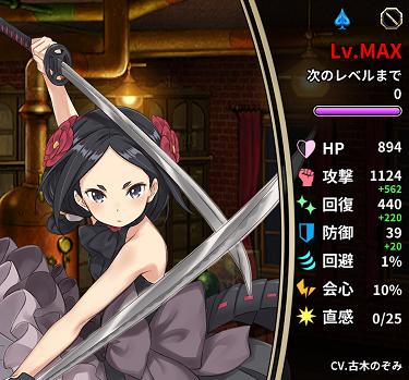 プリンセス・プリンシパル GAME OF MISSION プリンシバル ちせ