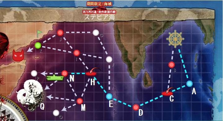 艦これ 2017夏 殲滅マップ起動2