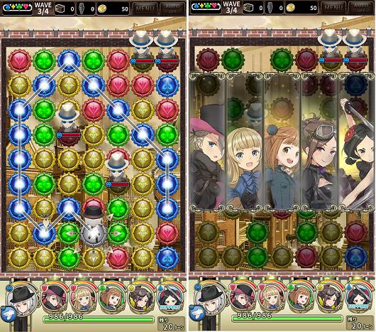 プリンセス・プリンシパル GAME OF MISSION ミッション