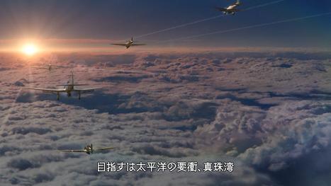 蒼焔の艦隊 ムービー