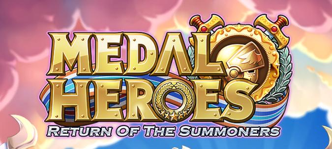 メダルヒーローズ:召喚士たちの帰還 リセマラと序盤攻略