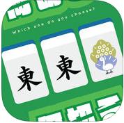 何切る by 麻雀王国 アイコン