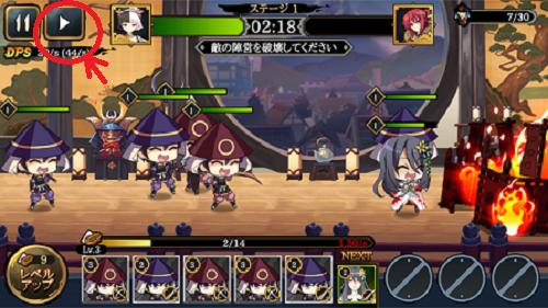 戦極姫Mobile 戦闘画面