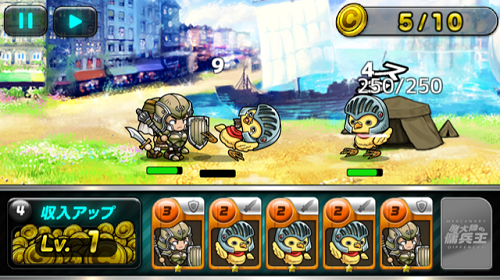 魔大陸の傭兵王 戦闘