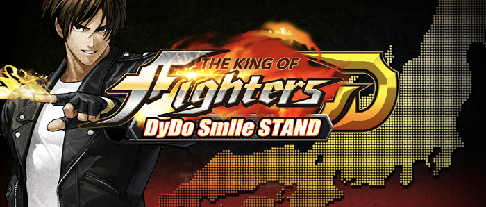 THE KING OF FIGHTERS D ~DyDo Smile STAND~ リセマラと序盤攻略