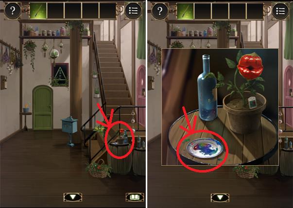 魔法使いの家から脱出 ステージ8手順2