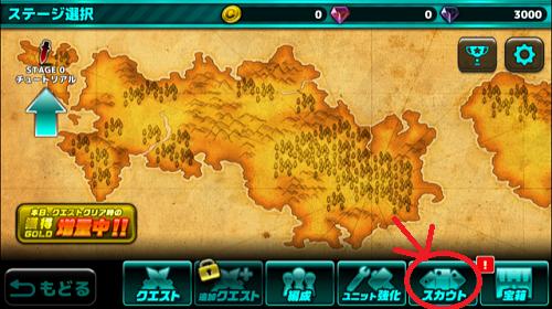 魔大陸の傭兵王 マップ