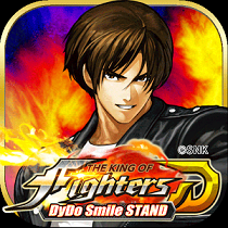 THE KING OF FIGHTERS D ~DyDo Smile STAND~ アイコン