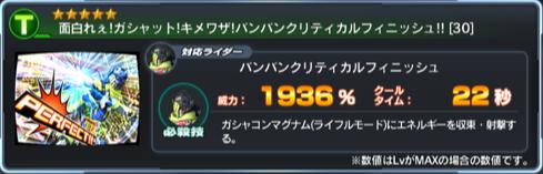 仮面ライダー シティウォーズ 面白れぇ!