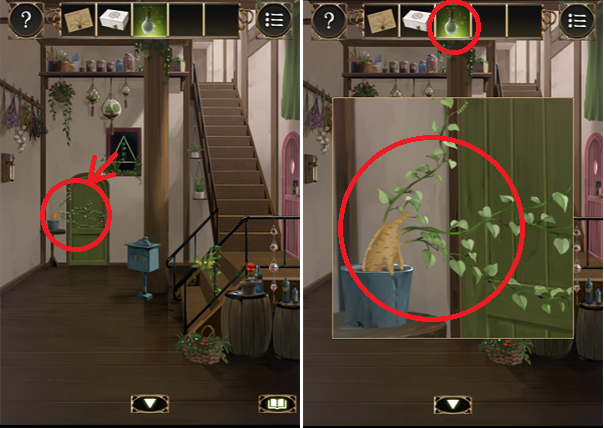 魔法使いの家から脱出 ステージ6手順8