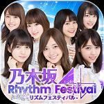 乃木坂46リズムフェスティバル アイコン