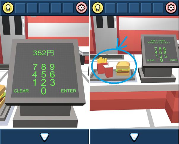 脱出ゲーム ハンバーガーショップからの脱出 手順31