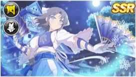 シノビマスター 閃乱カグラ NEW LINK SSR雪泉 装束
