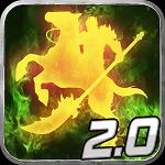 光の騎士 2.0 アイコン