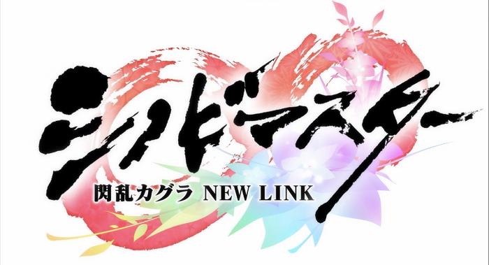 シノビマスター 閃乱カグラ NEW LINK リセマラと序盤攻略