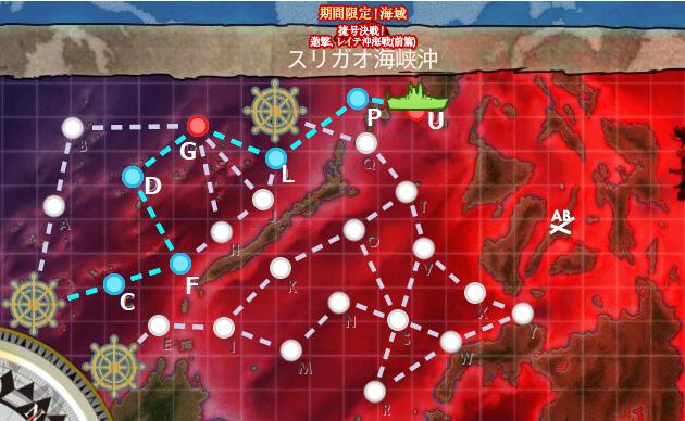 E4 Uマップ