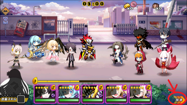 アビストライブ 戦闘