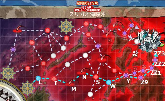 E4 攻略 ゲージ2 マップa