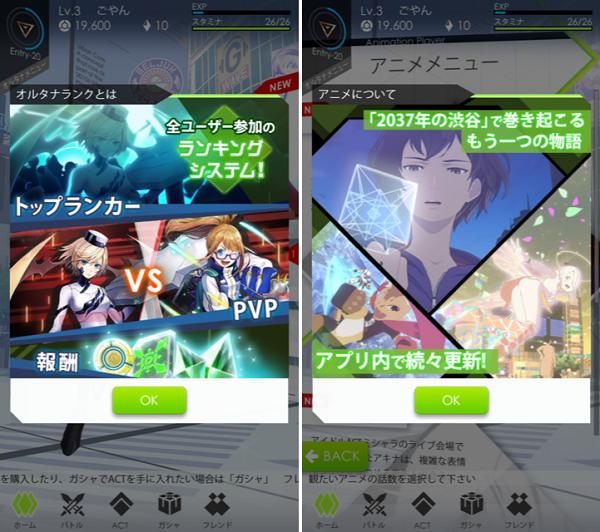 レイヤードストーリーズ ゼロ  ランキング