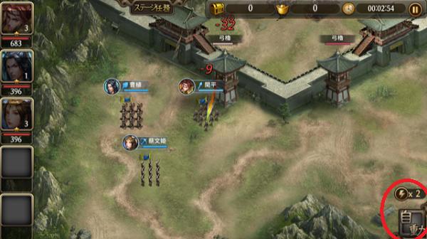 頂上三国 戦闘画面
