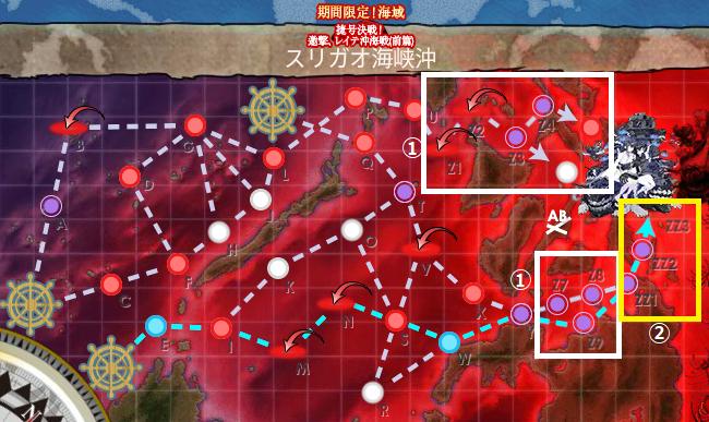 E4 攻略 ゲージ1マップ s