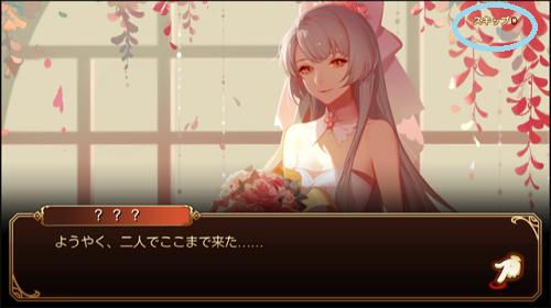 三国ロマンス~乱世を終える少女 ストーリー
