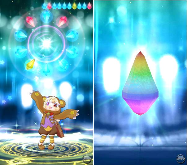 クイズマジックアカデミー ロストファンタリウム 魔法石の色