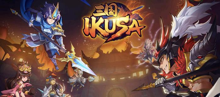 三国 -IKUSA- リセマラと序盤攻略