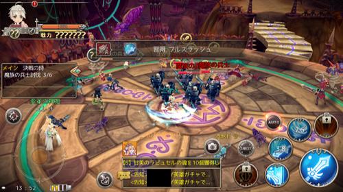 暁のエピカ 戦闘