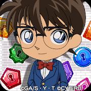 名探偵コナンパズル 盤上の連鎖(クロスチェイン) アイコン