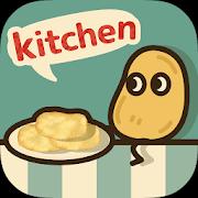 ポテチップ kitchen アイコン