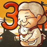 ずっと心にしみる育成ゲーム「昭和駄菓子屋物語3」 ~おばあちゃんとねこ~ アイコン