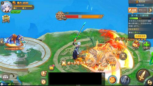 神剣のバクヤ 戦闘画面