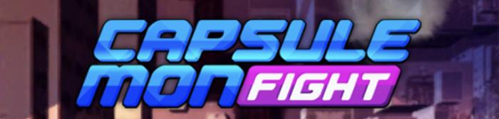 カプセルモン,ファイト! リセマラと序盤攻略