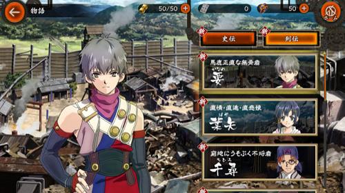 甲鉄城のカバネリ -乱- ストーリー