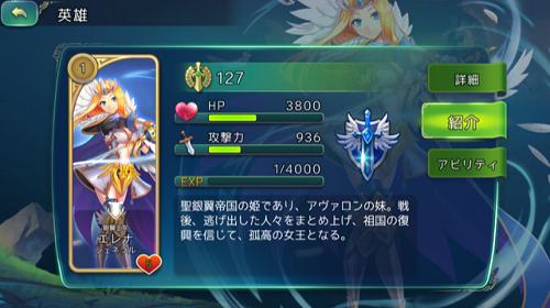 アート・オブ・コンクエスト 英雄