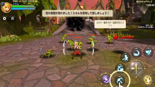 ドラゴンネストM 戦闘2